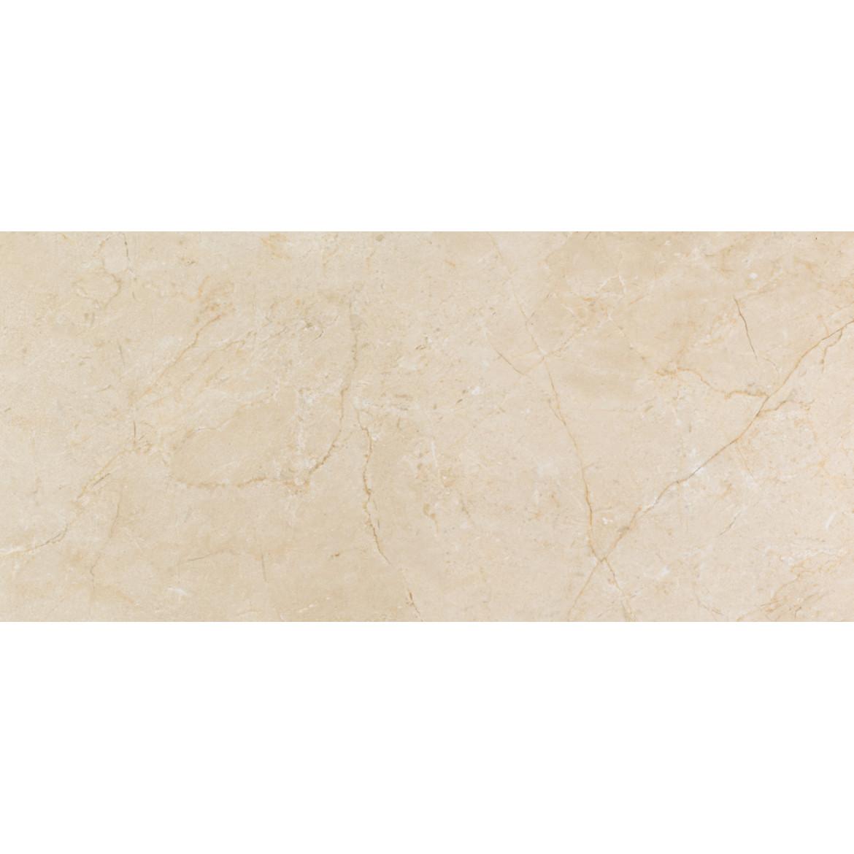 Porcelanato Evoque Pavimentos Crema